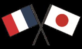 Blog du voyage au Japon